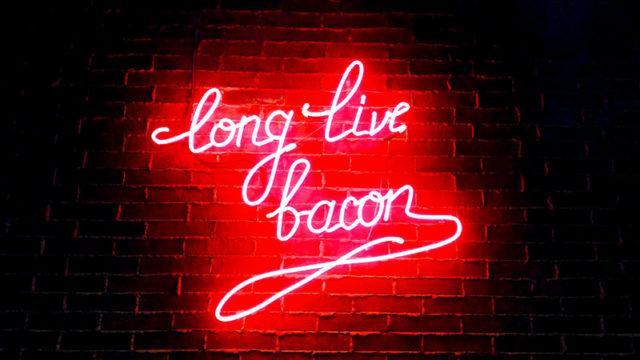 Health Benefits of Bacon